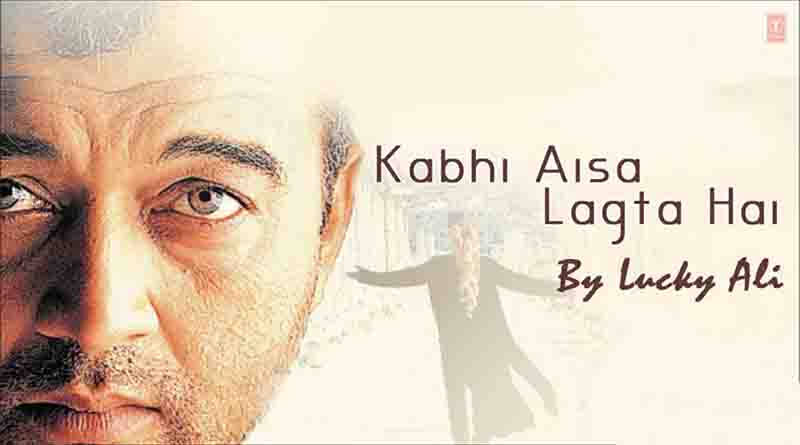 Kabhi Aisa Lagta Hai Chords - Lucky Ali with Strumming Pattern