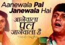 Aanewala Pal Janewala Hai Tabs – Golmaal