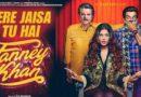 Tere Jaisa Tu Chords – Fanney Khan