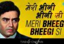 Meri Bheegi Bheegi Si Guitar Tabs – Kishore Kumar