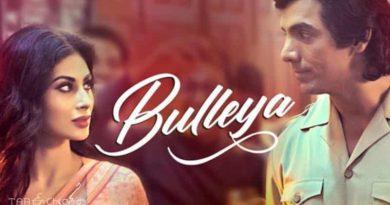 Bulleya Chords – RAW